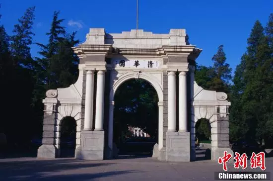 This file photo shows the gate of Tsinghua university in Beijing. (Photo/China News Service)