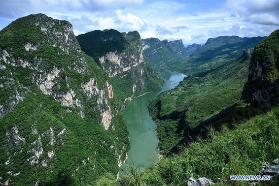 Scenery of Beipanjiang river valley in Guizhou