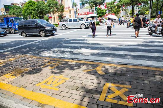 Guangxi's first smart zebra crossing is pedestrians-friendly