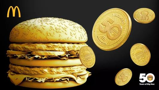 Lawyer warns against hype over McDonald's currency