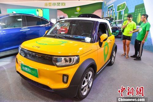 360,000 Beijing drivers await new-energy car plates
