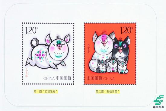 Designer of new Year of the Pig stamps a fan of original 1983 design