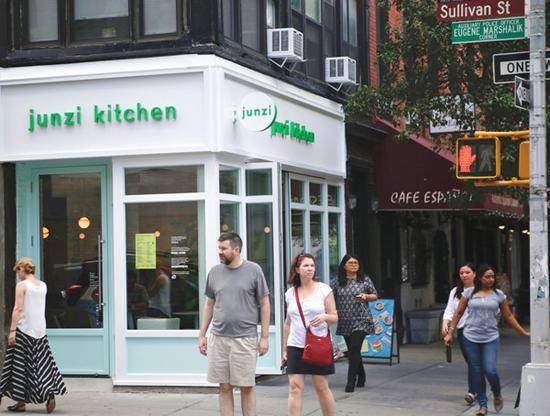 Home away from home Junzi Kitchen makes northern Chinese cuisine popular in New York