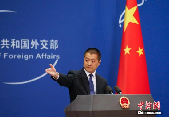 China called on relevant parties to resolve the Iran issue through dialogue and consultation based on the principle of equality and mutual respect, a Foreign Ministry spokesperson said Friday. (Photo/Chinanews.com)