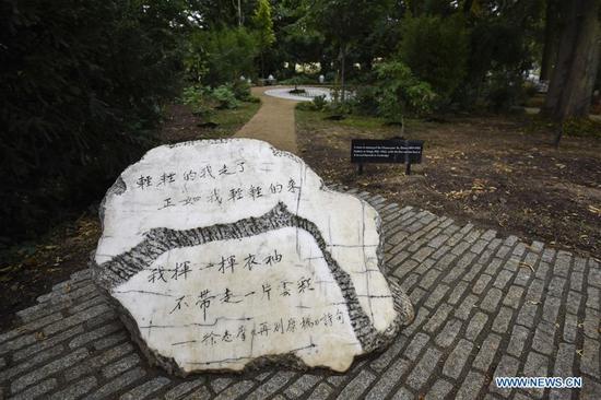 Xu Zhimo memorial garden opens at King's College Cambridge
