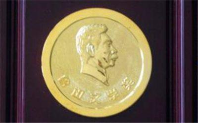 Lu Xun Literature Prize names 2014-17 winners