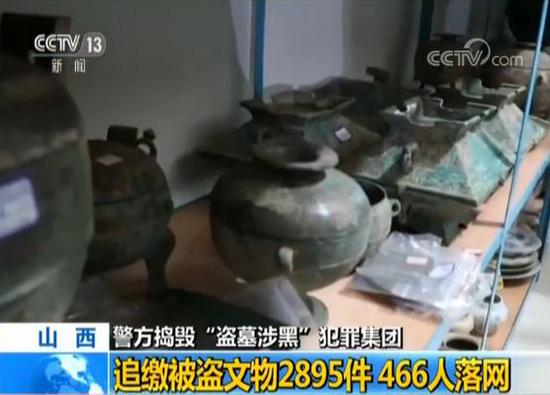 A still image shows the cultural relics. (Photo/CCTV)