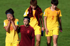 China's U-20 Women's World Cup run ends in tears