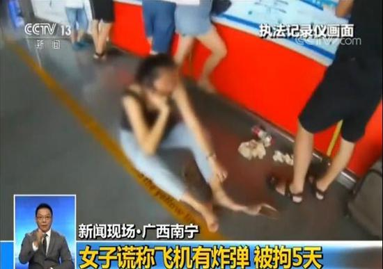 The woman was sitting on the ground, asking staff to solve the problem./ Photo via CCTV