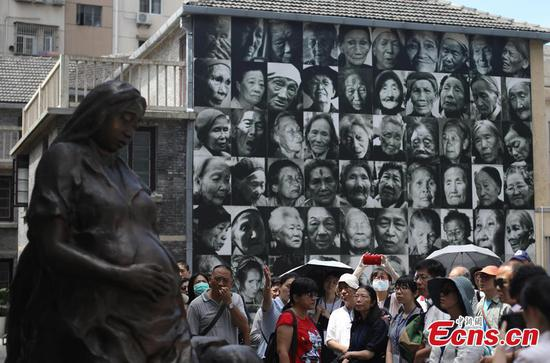 'Comfort women' memorial day marked in Nanjing