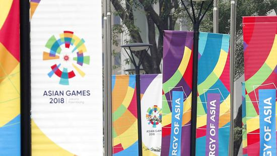 2018 Asian Games take on a new look