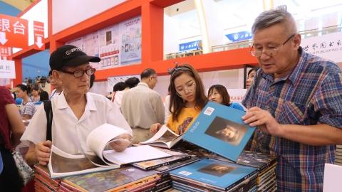 Shanghai Book Fair sees important Yangtze River Delta deal signed