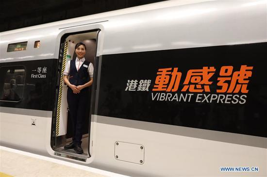 Trial run of Hong Kong Section of Guangzhou-Shenzhen-Hong Kong Express Rail Link completed