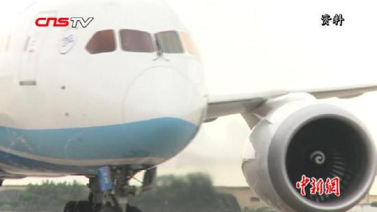 Team to investigate Xiamen Airlines after plane skids off runway