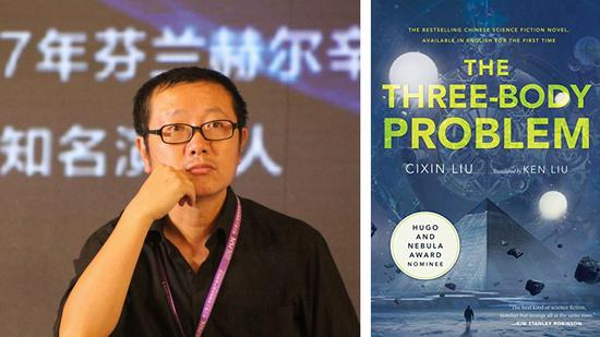 Chinese sci-fi masterpiece hits record for e-book sales