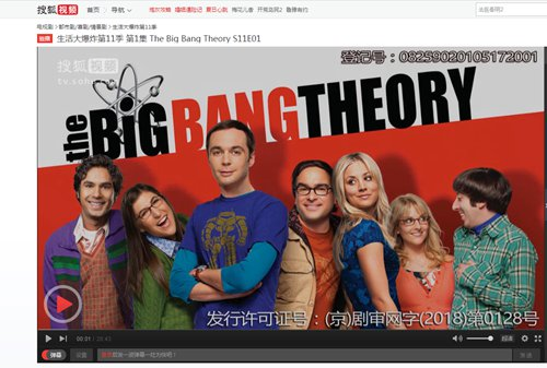 Chinese fans bid farewell to The Big Bang Theory