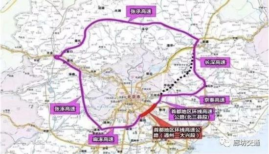 Beijing's 7th ring road opens to traffic this month