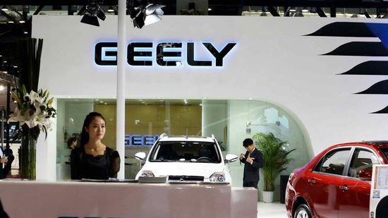 Geely, Proton to set up joint venture for expanding global market