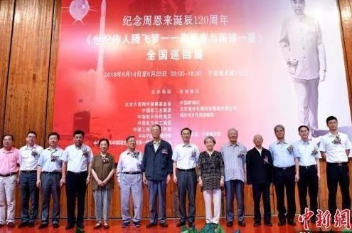Canadian Chinese start events to mark 120th anniversary of Zhou Enlai's birth