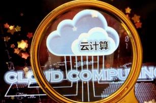 1 million enterprises to use cloud platforms by 2020