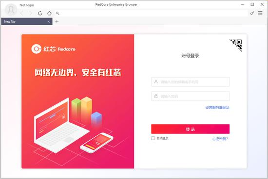 Is a Chinese web browser ripping off Chrome?