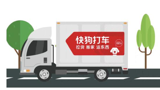 Controversial rebranding: Delivery company's new name irritates its drivers