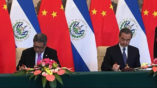 China, El Salvador establish diplomatic ties