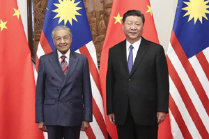 Xi Jinping vows to promote China-Malaysia cooperation with Belt and Road