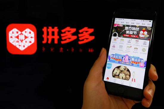 The logo of online group Pinduoduo is seen next to its mobile phone app. (Photo Florence Lo/for China Daily)