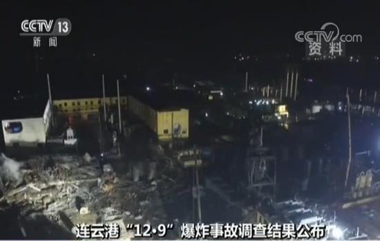 The explosion site in Lianyungang, Jiangsu province. (Photo/CCTV)