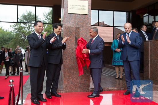 A ceremony is held to open the Chinese consulate-general in Kazan, Russia, Aug. 22, 2018. (Xinhua/Bai Xueqi)