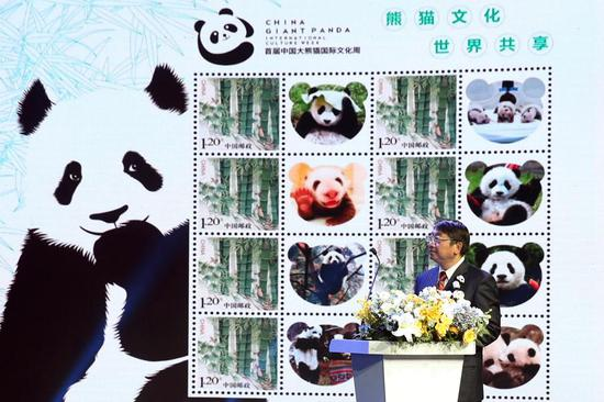 A screen displays stamps of pandas at the China Giant Panda International Culture Week in Beijing on Thursday. (Photo/CHINA DAILY)