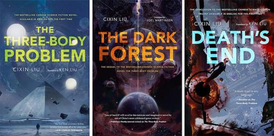 The trilogy written by Liu Cixin (Photo: CGTN/Science Fiction World Photo)