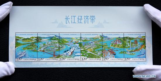 Special stamp set 'Yangtze River Economic Belt' released across China