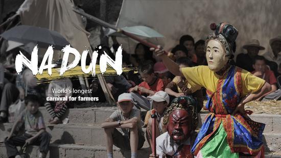 The Nadun Festival: World's longest carnival for farmers