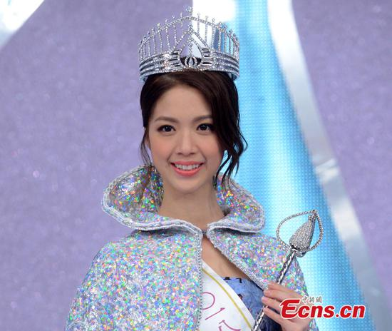 Hera Chan crowned Miss Hong Kong 2018