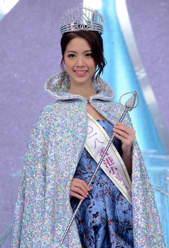 Hera Chan crowned Miss Hong Kong 2018