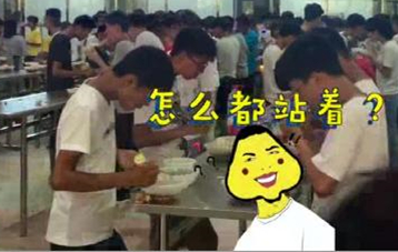 Efficiency-obsessed high school operates chair-less canteen