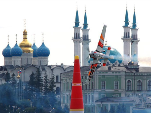 Highlights of master class of Red Bull Air Race in Kazan