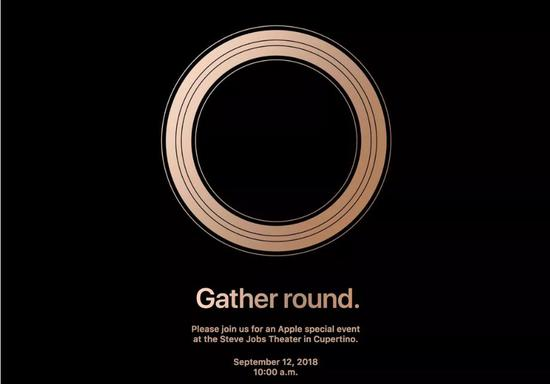 Apple's invitation to its new product release meeting on Sept. 12. (Photo provided to chinadaily.com.cn)