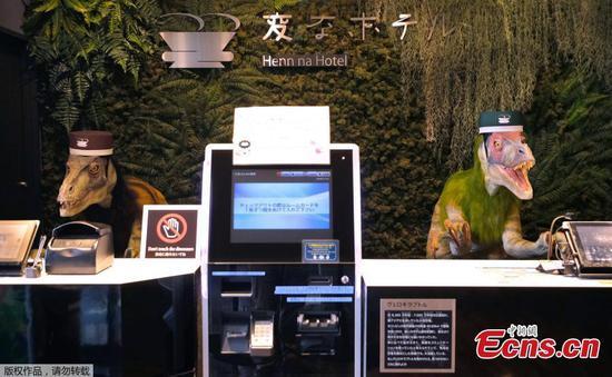 Robots run this Tokyo hotel