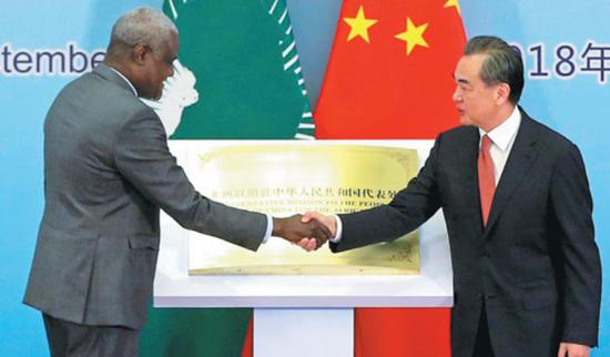 State Councilor and Foreign Minister Wang Yi and Chairman of the African Union Commission Moussa Faki Mahamat inaugurate the AU's representative office in China on Sunday in Beijing. (Feng Yongbin/China Daily)