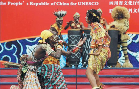Chinese investment in DRC boosts ties