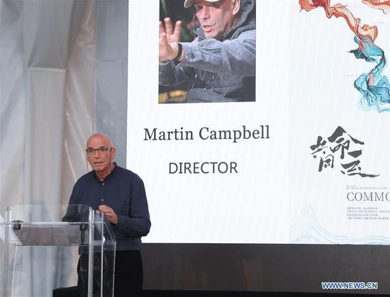 Chinese documentary Common Destiny presented at Venice Film Festival