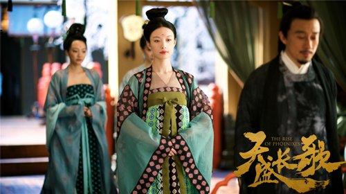 Netflix to stream new Chinese TV drama series