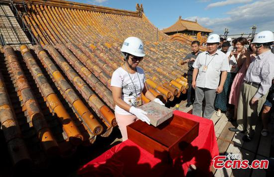 Hall of Mental Cultivation in Forbidden City starts renovation