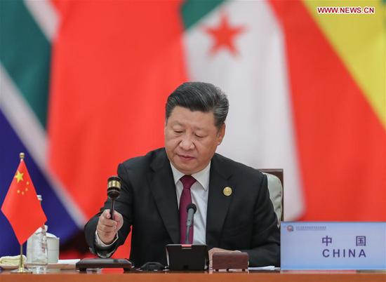 Chinese President Xi Jinping chairs the first phase of the roundtable meeting of the 2018 Beijing Summit of the Forum on China-Africa Cooperation (FOCAC) at the Great Hall of the People in Beijing, capital of China, Sept. 4, 2018. (Xinhua/Ju Peng)