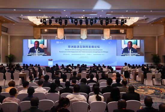 A view of the Forum on African Energy Interconnection Development in Beijing on Sept 4. (Photo/Xinhua)