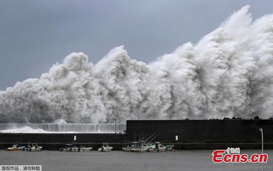 7 killed, scores injured as most powerful typhoon in 25 years strikes Japan