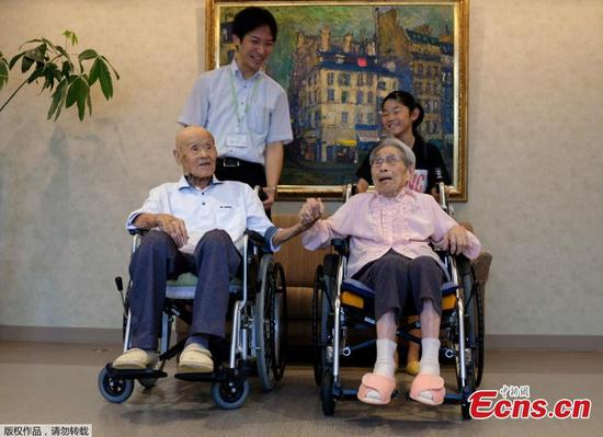 Secret to Japan couple's 80 years of marriage: Wife's patience